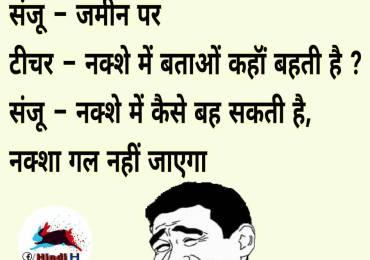 New Hindi Jokes