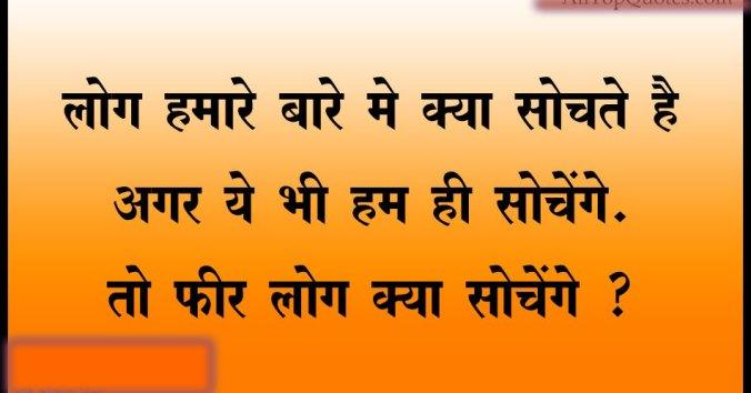 Status Dekhane Aaye The Dekh Liya Ja Ab ja Kar Muh Dho Le