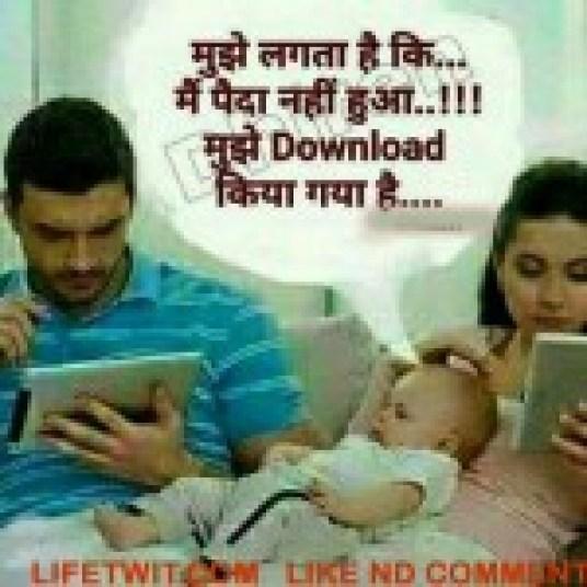 Husband Apni Wife ke Ghar Walo