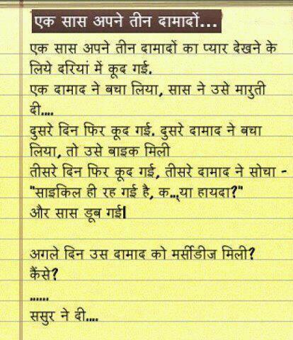 Haryana Mai Ek Bar Ek Tau Ne
