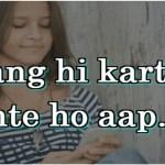 Teri Yadein Aati Hai To Duniya Ki koi Khabar Nhi