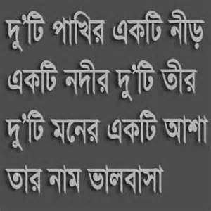 Funny Bengali Jokes