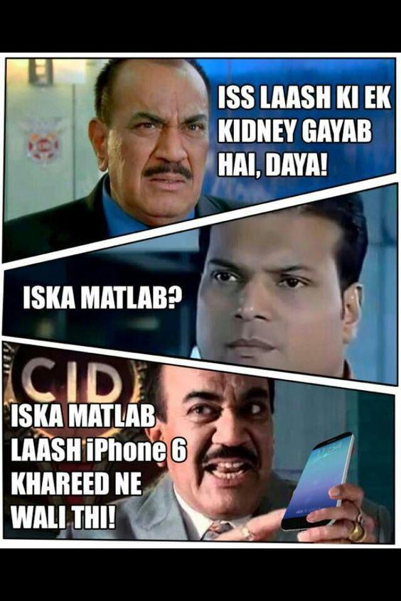 CID Jokes