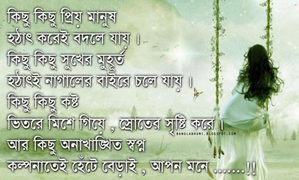 Funny Bengali Jokes