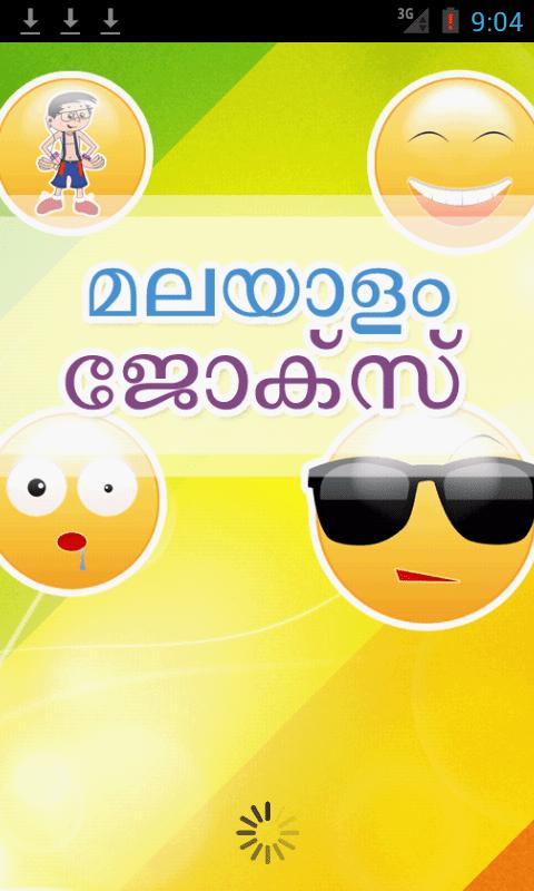 sex jokes in tamil