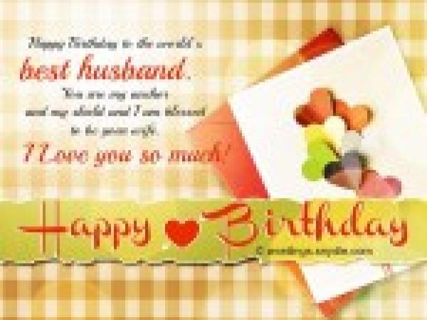 Husband Birthday Quotes