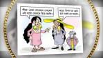 Bangla Jokes