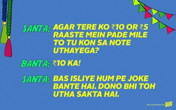 Sardar Jokes