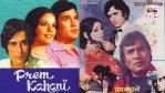 Chal Dariya Mein Doob Jayen - Movie Prem Kahani By Lata Mangeshkar, Kishore Kumar