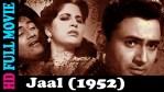 Chori Chori Meri Gali Aana Hai Bura - Movie Jaal Song By Lata Mangeshkar