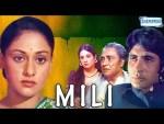 Maine Kaha Phoolon Se - Movie Mili Song By Lata Mangeshkar