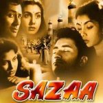 Aaja Aaja Tera Intezar Hai - Movie Sazaa Song By Lata Mangeshkar, Talat Mahmood