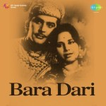 Dil Hum Se Woh Lagaye - Movie Baradari Song By Lata Mangeshkar, Mubarak Begum