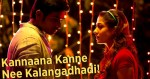 Kannana Kanne Song Lyrics