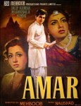 Jane Wale Se Mulaqat - Movie Amar Song By Lata Mangeshkar