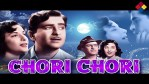 Yeh Raat Bheegi Bheegi - Movie Chori Chori Song By Manna Dey, Lata Mangeshkar