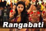 Rangabati Lyrics