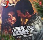 Tumhe Apna Banane Ka Junoon Lyrics