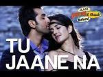 Kaise Bataye Kyun Tujhko Chahe Lyrics
