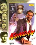 Yeh Baharon Ke Din - Movie Kundan Song By Lata Mangeshkar, Mohammed Rafi