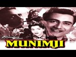 Nain Khoye Khoye Tere Dil Mein - Movie Munimji Song By Lata Mangeshkar