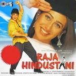 Kitna Sona Tujhe Rab Ne Banaya Lyrics