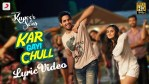 Ladki Beautiful Kar Gayi Chull Lyrics