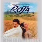 Roja Janeman Lyrics