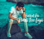Rondi Tere Layi Lyrics