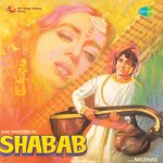 Chandan Ka Palna Resham Ko Dori - Movie Shabab Song By Lata Mangeshkar,Hemant Kumar
