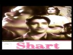 Dekho Woh Chand Chhupke - Movie Shart Song By Lata Mangeshkar, Hemant Kumar