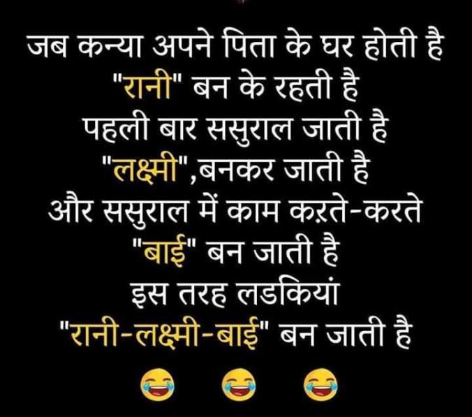 Today Hindi Shayari for 21 May 2019