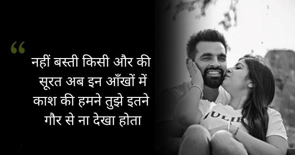 Today Hindi Shayari 08 June 2019