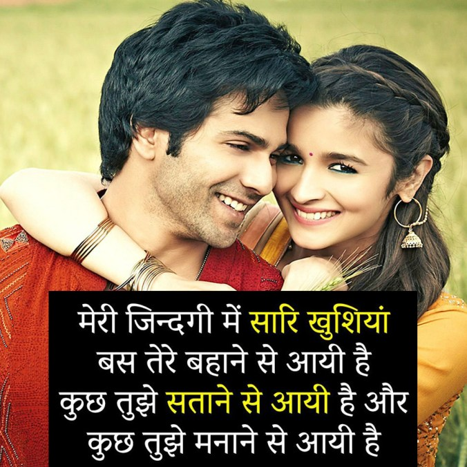 Today Hindi Shayari  for 13 June 2019