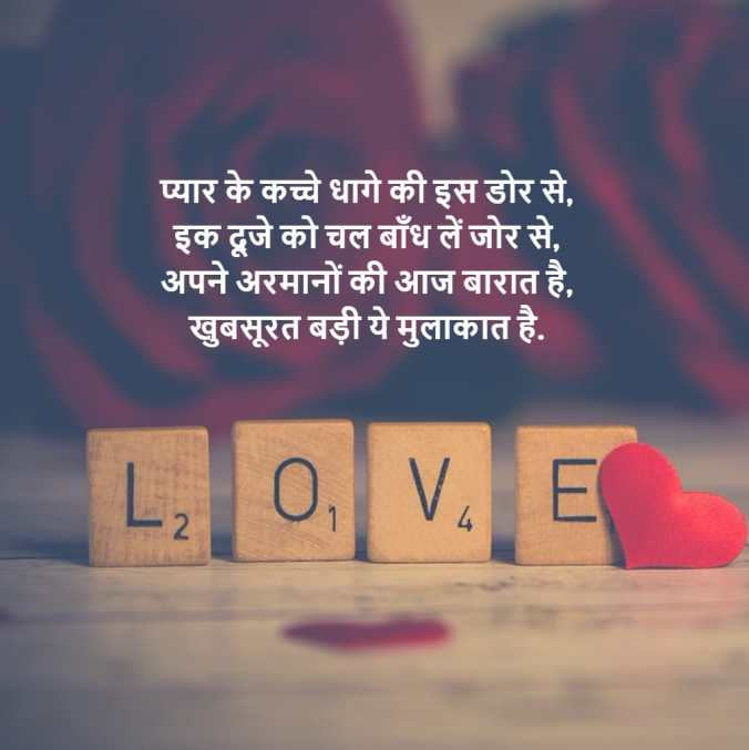 Today Hindi Quotes for 7 June 2019