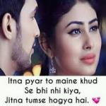 Today Hindi Shayari for 17 June 2019