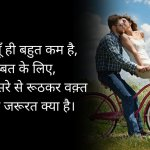 Today Hindi Shayri 7th dec.2019