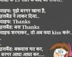 Today Hindi Jokes 16th dec.2019