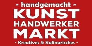 Kunsthandwerkermarkt Siegen 2020 @ Siegerlandhalle | Siegen | Nordrhein-Westfalen | Deutschland