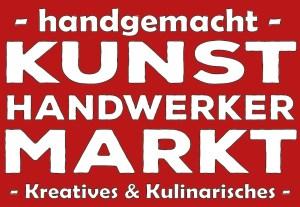 Kunsthandwerkermarkt Wiesbaden 2020 @ Kurhaus Kolonnaden Wiesbaden | Wiesbaden | Hessen | Deutschland