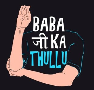 movie-names-with-babaji_ka_thullu-funny-jokes