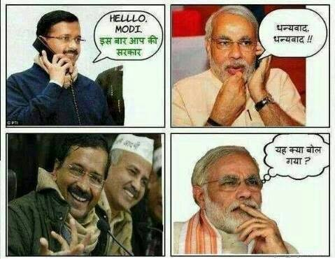 Modi Trolled by Kejriwal