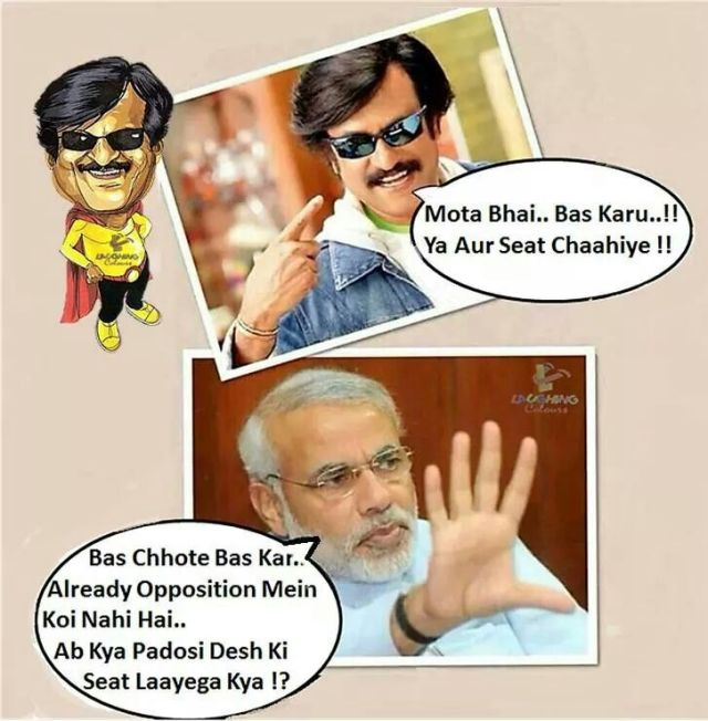 Modi-With-Rajnikanth_effect