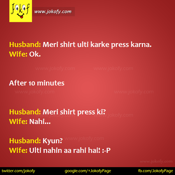 hindi-jokes-chutkule-103