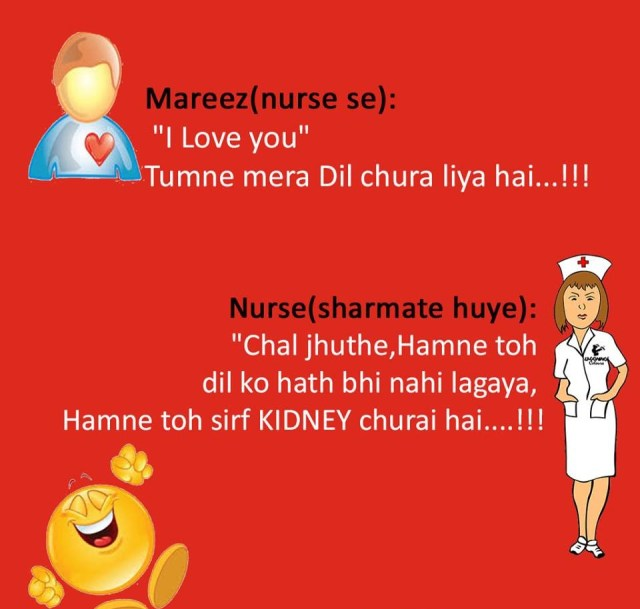 nurse-mareez-love-joke-hindi