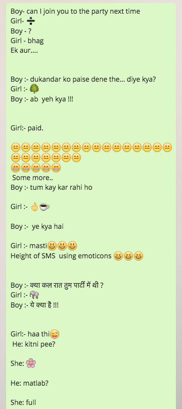 funny-whatsapp-smiley-jokes-in-hindi
