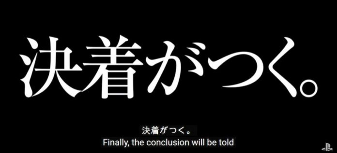 Metal Gear Solid Sejarah bersama Playstation!
