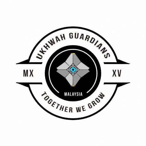 Ukhwah Guardians Logo