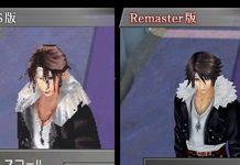 9 Game Remastered Daripada Square Enix Yang Diumumkan Di Pentas E3 2019
