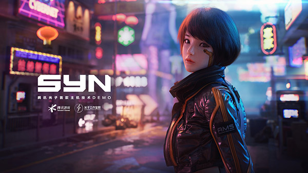 Cyberpunk Versi China? Ya, Tencent Sedang Bangunkan Game Open-World FPS Ini